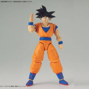Dragon Ball Z - Son Goku Plastic Model [Figure-rise Standard]