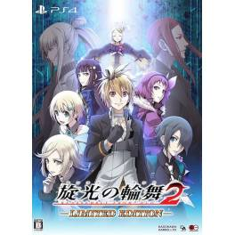 Senko No Ronde 2 - Limited Edition [PS4]