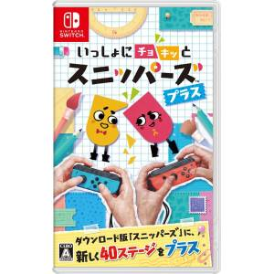 Isshoni Chokitto Snippers Plus / Snipperclips Plus - Cut It Out, Together! [Switch]