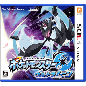 Pokemon Ultra Moon - Standard Edition (Multi Language) [3DS]