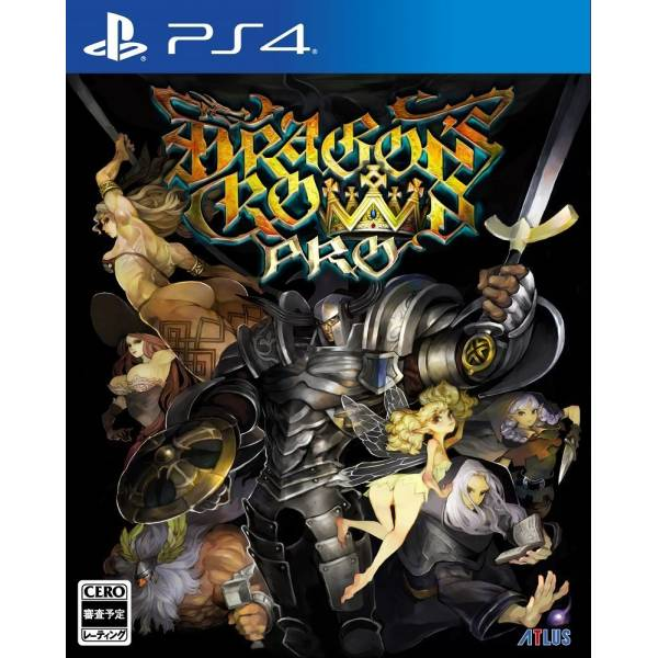 Dragon's crown Pro - Royal Package Limited Edition [PS4] - Nin-Nin