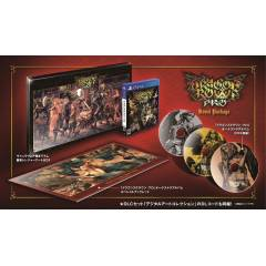 Dragon's crown Pro - Royal Package Limited Edition [PS4]