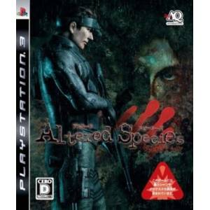 Vampire Rain - Altered Species [PS3 - Used Good Condition]