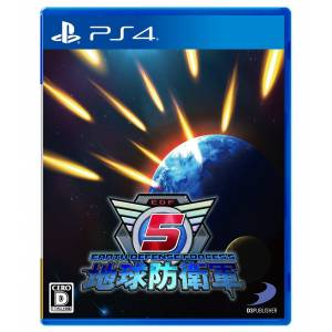 Earth Defense Forces 5 - standard edition [PS4]