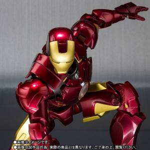Iron Man 2 - Iron Man Mark IV - MK-IV Limited Edition [SH Figuarts]