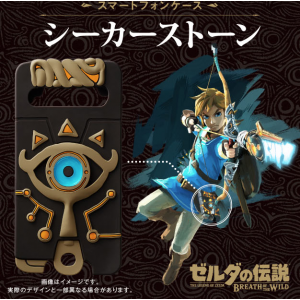 The Legend of Zelda: Breath of the Wild - Sheikah Slate Iphone 8/ 7/ 6/ 6s Nintendo store limited Case [Goods]