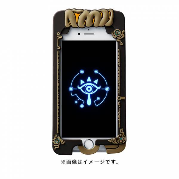 detailed look 29f3d 310a9 The Legend of Zelda: Breath of the Wild - Sheikah Slate Iphone 8/ 7 ...