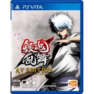 Gintama Ranbu / Gintama Rumble - AV edition [PSVita]