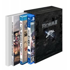 Eiyuu Densetsu - Sen no Kiseki III / The Legend of Heroes - Trails of Cold Steel III - Kiseki Box [PS4 - Used Good Condition]