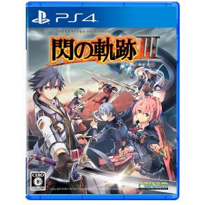The Legend of Heroes: Trails of Cold Steel III / Eiyuu Densetsu: Sen no Kiseki III - Standard Edition [PS4-Occasion]