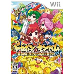 Dokapon Kingdom for Wii [Wii - Used Good Condition]