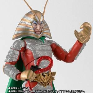 Kamen Rider - Jigoku Taishi / Hell ambassador Limited Edition [SH Figuarts]