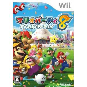 Mario Party 8 [Wii - used]