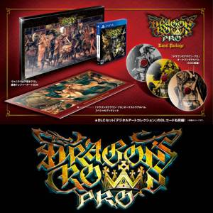 Dragon's crown Pro - Royal Package & Famitsu 3D Crystal limited Set [PS4]