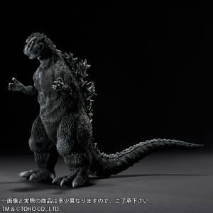 Kaijuuou Godzilla - Yuji Sakai Zoukei Collection: Godzilla (1954) [PLEX]