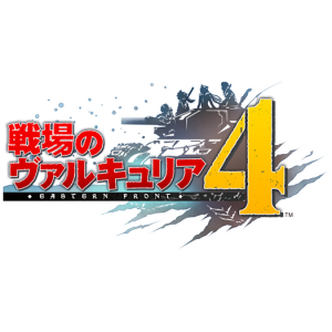 Valkyria Chronicles 4 / Senjou no Valkyria 4 - Standard Edition [PS4]
