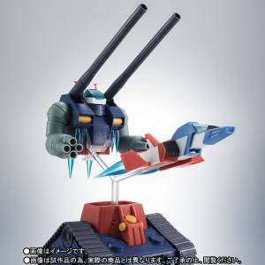 Kidou Senshi Gundam - RX-75-4 Guntank & Core Fighter Launching Parts - ver. A.N.I.M.E. Limited Edition [Robot Spirits SIDE MS]