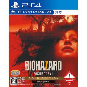 Resident Evil 7 / Biohazard 7 - Cero Z / Grotesque Ver. - GOLD Edition [PS4]