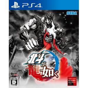 Hokuto ga Gotoku - standard edition [PS4]