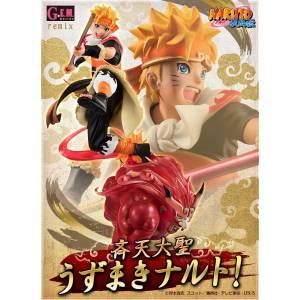 Naruto Shippuuden - Kyuubi - Uzumaki Naruto - Seiten Taisei  Limited Edition [G.E.M.]