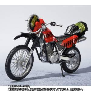 Kamen Rider Machine Rider Builder & Parts Set Limited Edition [SH Figuarts]