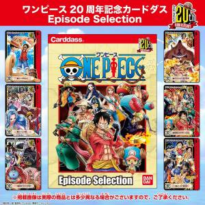 One Piece 20th Anniversary Carddass - Episode Selection Set [Trading Cards]