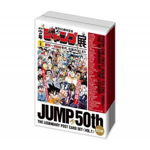 Weekly Shonen Jump 50th Anniversary - The Legendary Post Card Set VOL.1 [Goods]