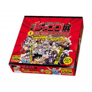 Weekly Shonen Jump 50th Anniversary Star Card Collection VOL.1 BOX [Trading Cards]