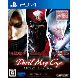 Devil May Cry HD Collection - Standard Edition (Multi Language ) [PS4]