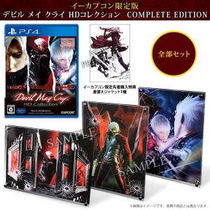 Devil May Cry HD Collection - COMPLETE EDITION e-Capcom Limited [PS4]