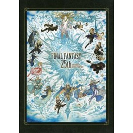 Final Fantasy 25th Anniversary Exhibition - Official Artworks [new]