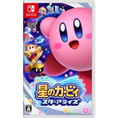 Hoshi no Kirby Star Allies [Switch]