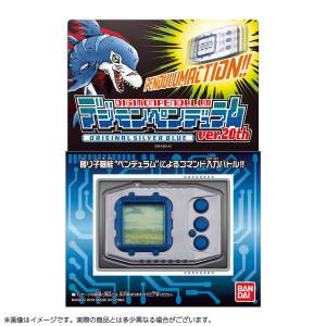 Digital Monster Digimon Pendulum - Digimon 20th Anniversary Original Silver Blue Limited Edition [Bandai]