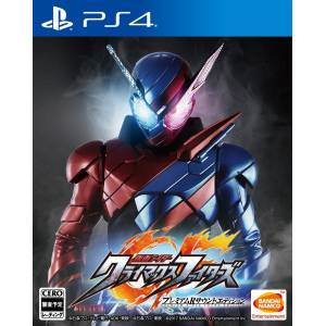Kamen Rider Climax Fighters - Premium R Sound Edition [PS4 - Used Good Condition]
