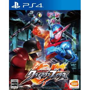 Kamen Rider: Climax Fighters - Standard Edition [PS4-Used]