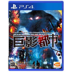 City Shrouded in Shadow / Kyoei Toshi - Standard Edition [PS4-Occasion]