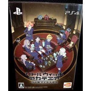 Little Witch Academia - Toki no Mahou to Nanafushigi (Limited Edition) [PS4 - Occasion BE]