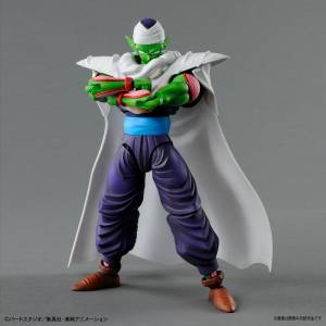 Dragon Ball Z - Piccolo [Figure-rise Standard]