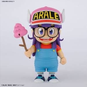 Dr. Slump - Arale Norimaki & Unchi-kun Plastic Model [Figure-rise Mechanics]