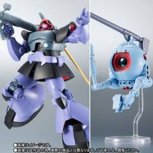 Kidou Senshi Gundam -MS-09R Rick Dom - RB-79 Ball Limited Edition [Robot Spirits SIDE MS]
