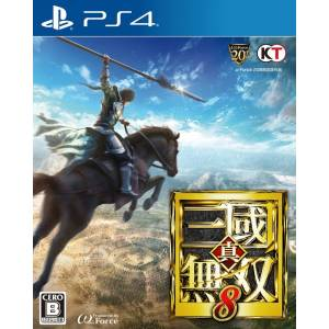 Shin Sangoku Musou 8 / Dynasty warriors 9 - Standard edition [PS4-Used]