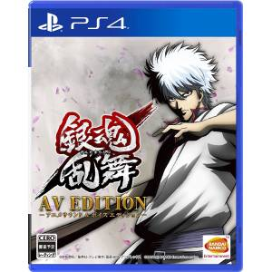 Gintama Ranbu / Gintama Rumble - AV edition [PS4-Used]