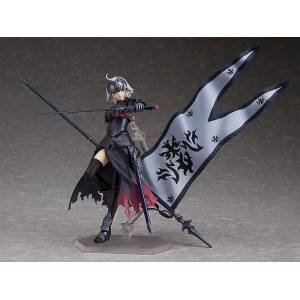 Fate/Grand Order - Avenger / Jeanne d'Arc Alter [Figma 390]