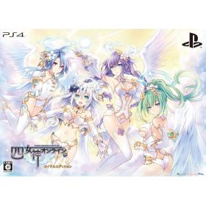 Four Goddesses Online - Cyber Dimension Neptune (Limited Edition) [PS4 - Occasion BE]