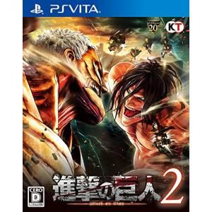 Attack on Titan 2 / Shingeki no Kyojin 2 - Standard edition [PSVita]