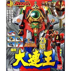 Gosei Sentai Dairanger - Dairen'oh - Super Sentai Artisan Limited Edition [Bandai]