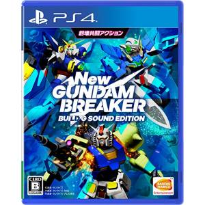 New Gundam Breaker Premium Edition [PS4]
