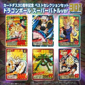 Carddass 30th Anniversary - Best Selection Set Dragon Ball Super Battle ver [Trading Cards]