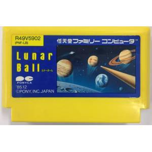 Lunar Ball / Lunar Pool [FC - occasion / Loose]