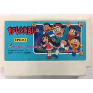Kiteretsu Daihyakka [FC - Used / Loose]